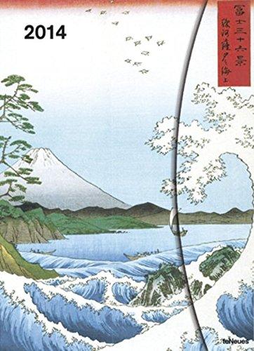 Magneto Diary groß Hiroshige 2014