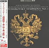 Tchaikovsky: Symphony No. 7 in E-flat major; Variations on a Rococo Theme, Op. 33 / Rostropovich Returns To Russia (Japanese Import)