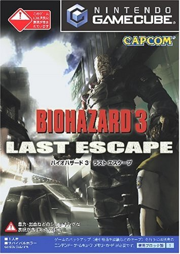 BioHazard 3: Last Escape [Japan Import]