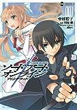Sword Art Online Aincrad 1 (Dengeki Comics) [Manga, Japanese Language] (Sword Art Online)