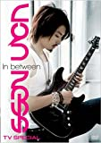 [DVD]ヴァネス・ウー テレビ・スペシャル「イン・ビットウィーン」