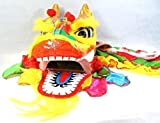 Children's Dragon Dance Costume (Yellow)