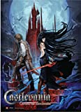 GE Animation Castlevania Order of Ecclesia Couple Wall Scroll