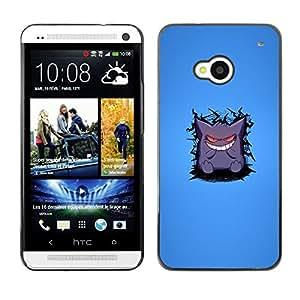 TopCaseStore / la caja del caucho duro de la cubierta de protección de la piel - Cute Monster White Teeth Cartoon Smile Art - HTC One M7
