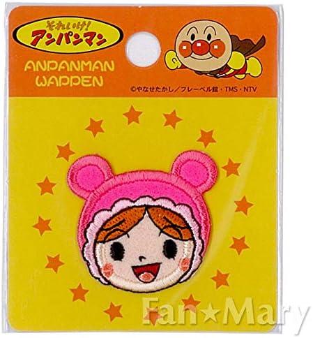 稲垣服飾 アンパンマン ミニワッペン あかちゃんまん アイロン接着 ANA008