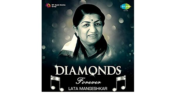 Aasman Ke Neeche From Jewel Thief By Lata Mangeshkar Kishore Kumar On Amazon Music