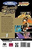 Shaman King, Vol. 9 (v. 9)