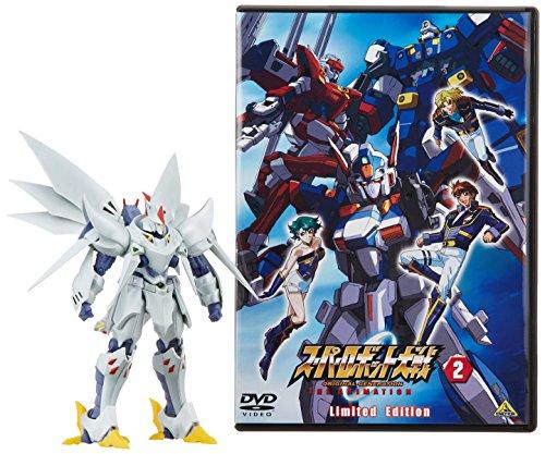 スーパーロボット大戦 ORIGINAL GENERATION THE ANIMATION 2 Limited Edition (初回限定生産)