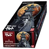 1/1000 Space Battleship Yamato 2199 Anniversary Space Panorama Version Exclusive