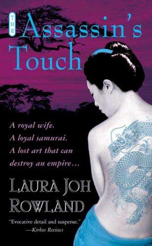 the-assassins-touch-a-thriller-sano-ichiro-mysteries