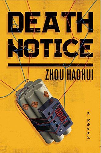 Death Notice: A Novel by [Haohui, Zhou]