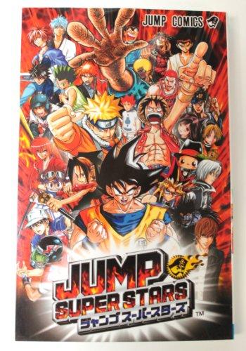 Limited Edition Jump Super Stars DS Art Book (NOT GAME) (Slam Dunk Stuffed Animal)