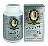 Insan Bamboo Salt 100% Powder (9 times roast), Insan Jukyeom x (230g / Bottle)
