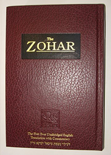 The Zohar, Vol. 18 : From the Book of Avraham: With the Sulam Commentary by Yehuda Ashlag
