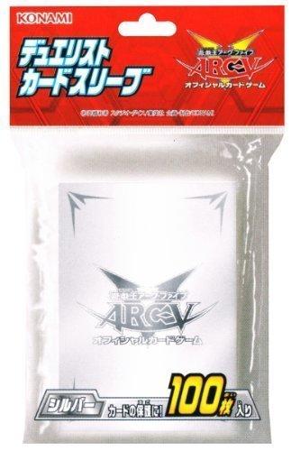 Yu-Gi-Oh! ARC-V Arc Five Card Sleeve - Silver (CG1437)