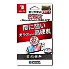 [任天堂ライセンス商品]貼りやすい高硬度液晶保護フィルムピタ貼り for Nintendo Switch(有機ELモデル)[Nintendo Switch 有機ELモデル専用]