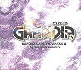 Grandia: Original Soundtracks II