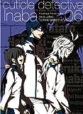 Animation - Cuticle Detective Inaba Vol.6 (DVD+CD) [Japan DVD] MFBC-40