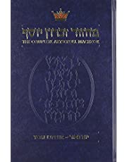 The Complete Artscroll Machzor: Yom Kippur (Artscroll Mesorah) (English and Hebrew Edition)