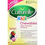 CULTURELLE CULTURELLE KIDS CHEWABLES, 30 CT (pack of 6)
