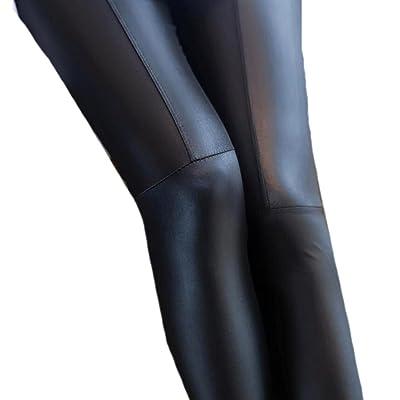 OULIU Womens Casual Splice Faux Leather High Waisted Leggings