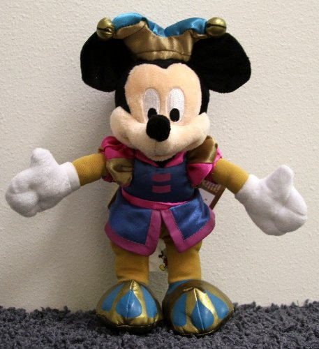 "Limited Edition of 2000 Around the World Court Jester Mickey Mouse 9"" Plush Bean Bag Doll"