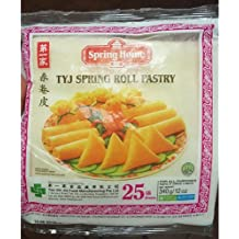 """Spring Roll Wrappers, 8"""" Square - 500 Sheets, 12 oz (Pack of 20)"""