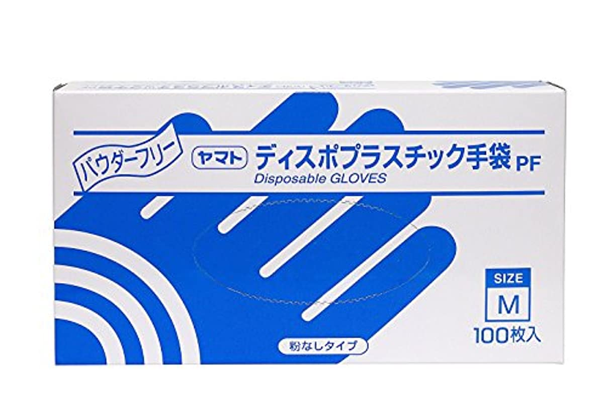 共役コンペラリー大和工場 プラスチック手袋 PF(パウダーフリー) M 100枚