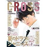 TVfan CROSS Vol.27