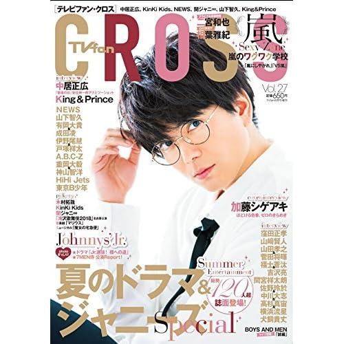 TVfan CROSS Vol.27 表紙画像