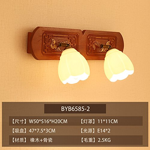 - Avanthika Modern Vintage Wall Sconces Wall Lights Chinese Bone China Bedroom Bedside Lamp Living Room Study is Simple and Exquisite Wooden Led,D-2