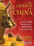 The Genius of China, Robert Temple, 1594772177