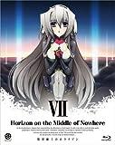 境界線上のホライゾン (Horizon on the Middle of Nowhere) 7 (初回限定版) (最終巻) [Blu-ray]