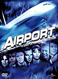 Airport - 4 Disc Ultimate Collection (4 DVDs) [Import allemand]