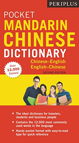 Periplus Pocket Mandarin Chinese Dictionary: Chinese-English for sale  Delivered anywhere in USA