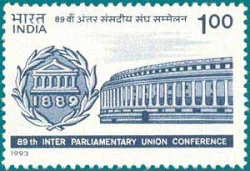 Sams Shopping 89th Inter-parliamentary Union Conference Parliament Building Stamp