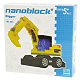 Nano Block Plus excavator PBS-005 by Kawada