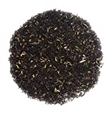 Nargis Assam Orthodox Loose Leaf Aromatic SFTGFOP 1 Black Tea/100% Natural Herbal Anti Oxidant 2017 Harvest Clonal Tea/Organic Flavor Second Flush Digestion Chai Stress, 35.27 oz