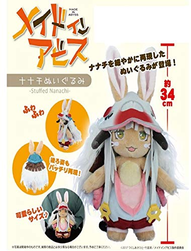 Price comparison product image Chara-ani Made in Abyss: Nanachi Collectible Plush