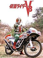 仮面ライダーV3(劇場版)