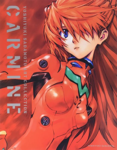 (Yoshiyuki Sadamoto Collection Carmine Illustration Evangelion Art Book Japan)