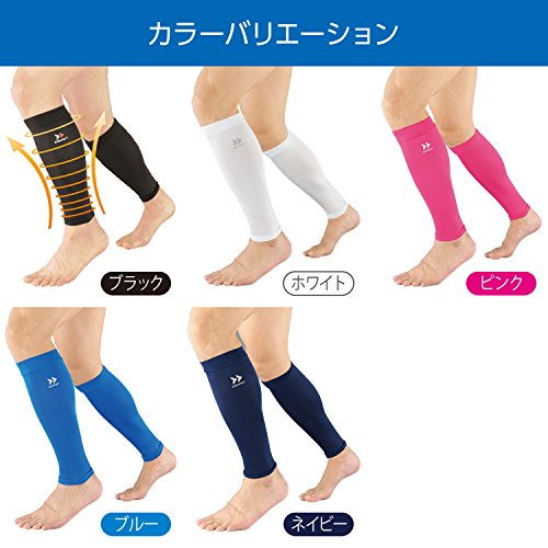 ZAMST calf compression item LC-1 basketball S LL size both feet included Japan
