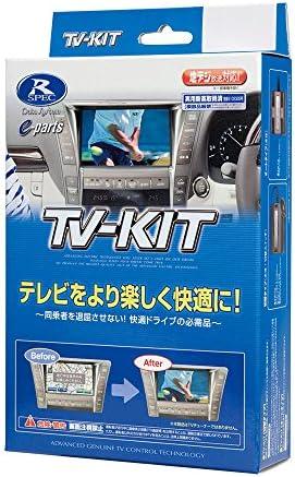データシステム ( Data System ) テレビキット (切替タイプ) TTV307