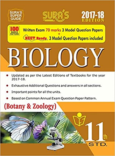 Buy 11th Standard Biology Botany & Zoology Guide English