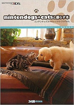 3DS GRATUIT NINTENDOGS TÉLÉCHARGER