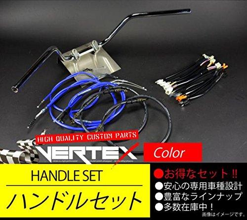 TW200 アップハンドル セット -99 クルージングバーハンドル High ブルーワイヤー B075HDJHXW