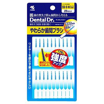 Soft brush between teeth SS-M 20sticksx3