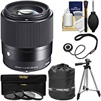 Sigma 30mm f/1.4 Contemporary DC DN Lens with 3 Filters + Lens Pouch + Tripod + Kit for Sony Alpha E-Mount Cameras