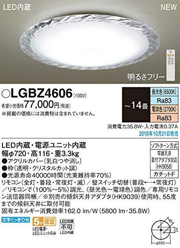 パナソニック LEDシーリングライト14畳用調色 LGBZ4606 LGBZ4606 B07JLSG3MC B07JLSG3MC, イワセムラ:65831a3b --- m2cweb.com