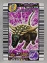 古代王者 恐竜キング カード 恐竜カード サウロペルタ 014